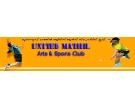 UNITED MATHIL SPORTS AND ARTS CLUB