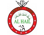 Al Hail cricket team
