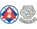 SCAA First Pacific Causeway Bay RFC