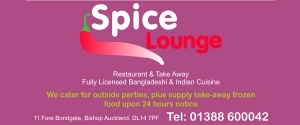 Spice Lounge