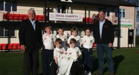 Newent Cricket Club banner image 3