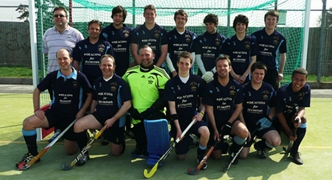 Wootton Bassett Hockey Club banner image 4