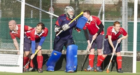 Basingstoke Hockey Club banner image 4