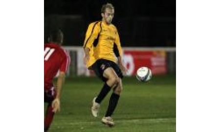 Banstead Athletic F.C banner image 7