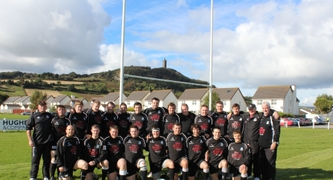 Ards RFC - Ulster Bank League 2B banner image 4