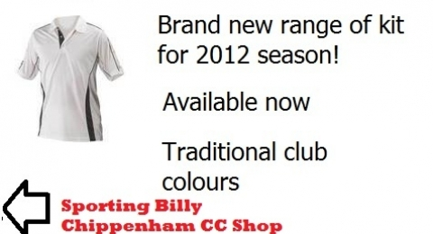 Chippenham Cricket Club banner image 3