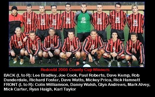 Redoubt 2005 County Cup Winning Team
