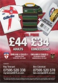 England v Exiles Shirt Offer image
