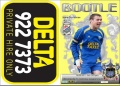 2012/13 Programmes Available to Download