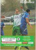Bognor Regis Town Vs Concord Rangers.02/03/2013 still
